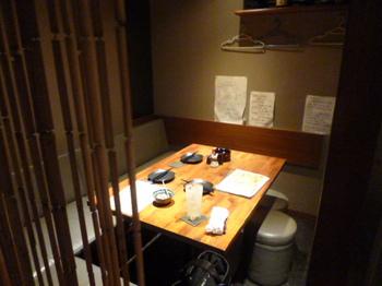 個室.JPG