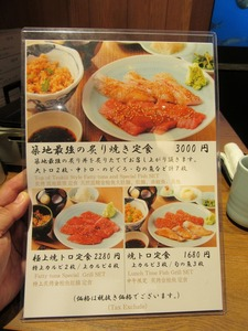 IMG_8965.jpg