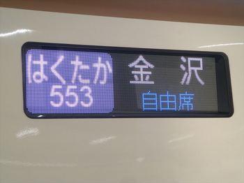 P1040741_R.JPG