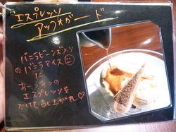 P1050329_R.JPG