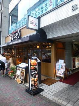 P1050785_R.JPG